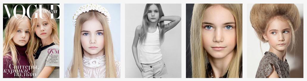 Child Model Marta K.