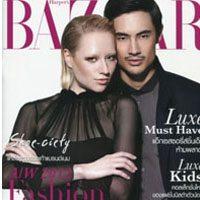 Major Models Modeling Agency Milan Italy