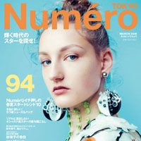 Supreme Models Modeling Agency New York